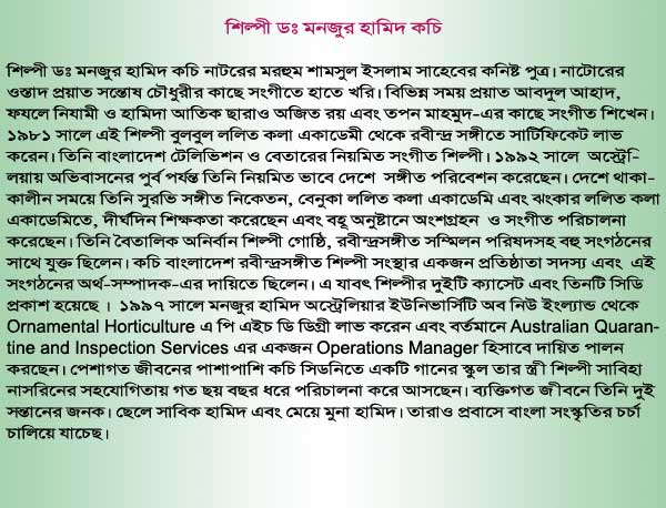 bangla chuda chudir golpo bangla font